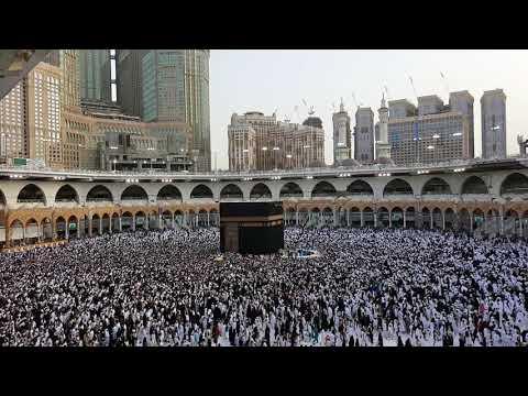 Current Situation of Baitullah in Ramadan || Fully Packed | Ramadan 2018