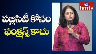Actor Jayasudha about T Subbarami Reddy Award Functions | hmtv Telugu News