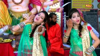 BALAJI KE BHAJAN // Bala Ji Mahre Aa Jaiyo // Karishma Sharma , Minakshi Sharma // NDJ Music