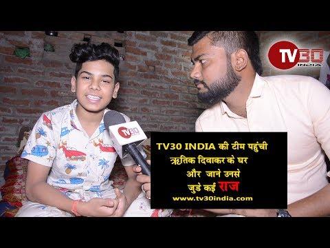 Xxx Mp4 Exclusive Interview Of Ritik Diwakar Only On TV30 INDIA ऋतिक दिवाकर से मिली TV30 INDIA की टीम 3gp Sex