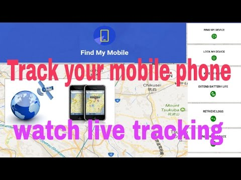How To Track Mobile Phone Location | Find Your Mobile ! digital life hindi