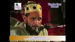 PUNJABI NAAT(Shan Wakhra Amina De)MUHAMMAD ALI ZAHOORI.BY Visaal