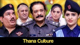 Khabardar Aftab Iqbal 19 May 2017 - Thana Culture - Express News