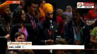Jagmeet Singh elected leader of Canada's NDP
