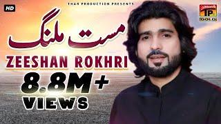 Mast Malang - Zeeshan Khan Rokhrhi - Latest Song 2017 - Latest Punjabi And Saraiki Song 2017