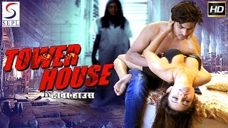 Tower House ᴴᴰ - BOLD Thriller Film - HD Latest Exclusive Latest Movie 2016