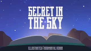 Secret in The Sky | Amazed by The Quran | illustrated | Subtitled