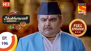Bhakharwadi - Ep 196 - Full Episode - 11th November, 2019