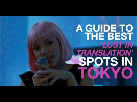 A GUIDE TO THE BEST 'LOST IN TRANSLATION' SPOTS IN TOKYO