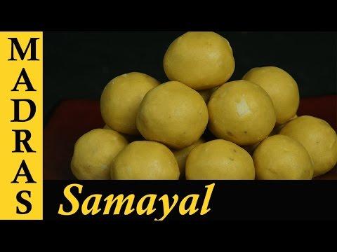 Kadalai Maavu Laddu / Besan Laddu Recipe in Tamil / Pottukadalai Urundai