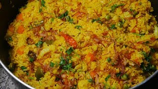 আচারি খিচুড়ি । আচার দিয়ে খিচুড়ি রান্নার সহজ পদ্ধতি । Achari sobji khicuri | Pickle vegetable Khicuri