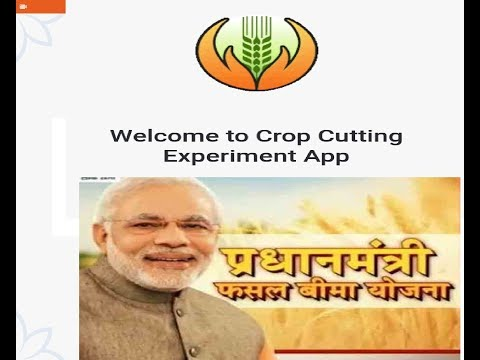 PMFBY Crop Cutting experiment  by CCE Agri App[Hindi] new version