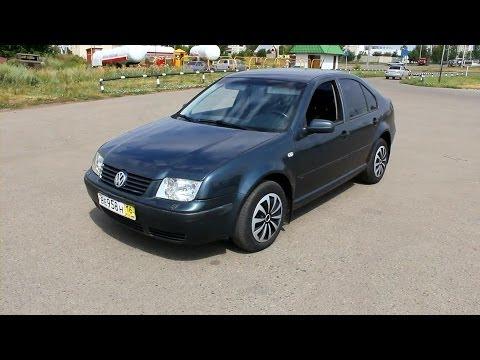 2000 Volkswagen Bora. Start Up, Engine, and In Depth Tour.