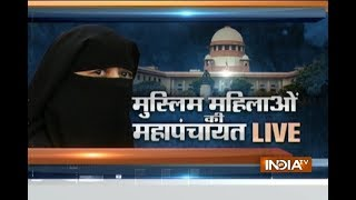 Triple Talaq Has Been Declared