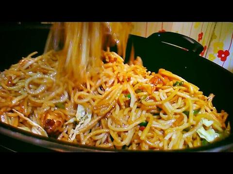 Latest Chicken Chow Mein | Chowmein Chicken Recipe | Chow Mein fun | Chicken Noodles Oodles - mast