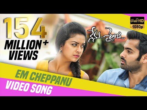 Em Cheppanu Full Video Song | Nenu Sailaja Telugu Movie | Ram | Keerthi Suresh | Devi Sri Prasad