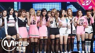 [mpd직캠] 트와이스 1위 앵콜 직캠 Cheer Up Fancam No.1 Encore Full Ver. Mnet Mcountdown 160505