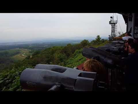 Korea DMZ movie