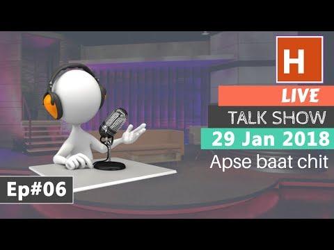 hindidevtuts live talk show | eCommerce faq | apse baat chit