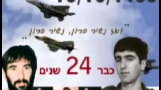 בועז שרעבי- כשתבוא (שיר לרון ארד)