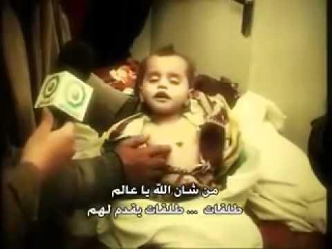 Israel IDF Shooting Kids In Gaza מכתב ברק