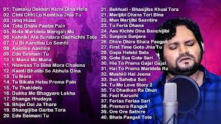 Superhit Odia song Jukebox ✭ All Odia Song Jukebox ✭ Ollywood Jukebox ✭