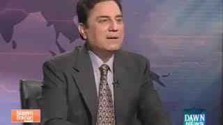 Zindagi Ka Khulasa by Naeem Bukhari