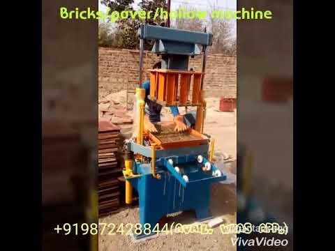 fly ash bricks making vibration & hydraulic press