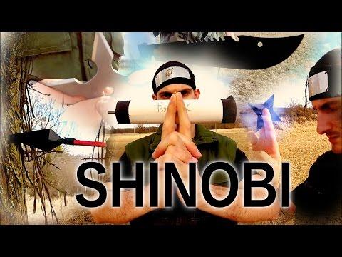 Naruto Ninja Tools in REAL LIFE