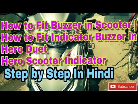 How to Fit Buzzer in Scooter | How to Fit Indicator Buzzer in Hero Duet | Hero Scooter Indicator