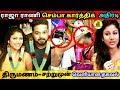 Download சற்றுமுன் ராஜா ராணி செம்பா திருமணம் ! மாப்பிள்ளை யார் வெளியான தகவல் ! Aliya Manasa Marriage In Mp4 3Gp Full HD Video