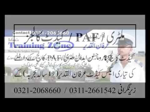 Cadet Colleges/Military/PAF Colleges Admissions Preparation