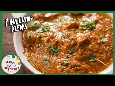 Paneer Butter Masala | Indian Recipe by Archana | Restaurant Style Punjabi Main Course in Marathi