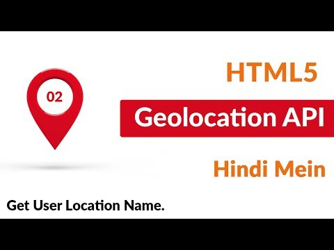 Get User Location Name | Google Map API | HTML5 geolocation API tutorial in Hindi Urdu Part 2/3