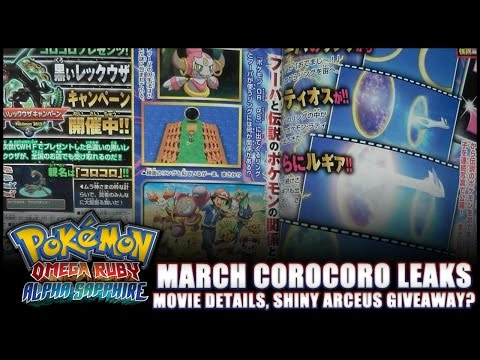 Pokémon Omega Ruby and Alpha Sapphire - News: March Corocoro leak, shiny Arceus giveaway?