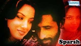 Sparsh - Full Movie In 15 Mins - Naseeruddin Shah - Shabana Azmi