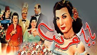 فيلم بابا عريس - Baba Arees Movie