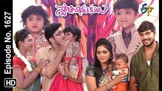 Swathi Chinukulu | 19th November 2018 | Full Episode No 1627 | ETV Telugu