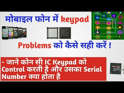 How to fix all types of keypad probelm ? Explained in hindi