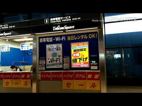 WiFi Rental in Japan (Narita Airport)