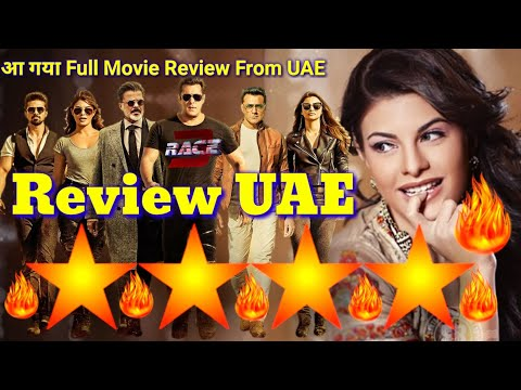 RACE 3 Full Movie REVIEW In DETAIL From UAE I SALMAN KHAN Proves He The Best In Action Best 2018