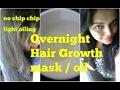 OVERNIGHT HAIR MASK for HAIR GROWTH, BEST EASY OVERNIGHT TREATMENT OIL in HINDI, बाल बढ़ाने का तरीका