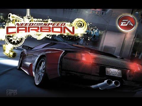 Need For Speed Carbon Pink Slip ANGIE,KENJI E WORF Todos os carros Liberados