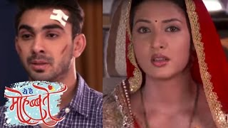 Ye Hai Mohabbatein Twist | Aadi shocked as Rohini reaches Bhalla house