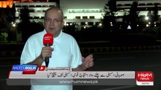LIVE: Watch Nadeem Malik Live, October 11, 2018 l HUM News