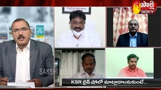 KSR Lve Show | 'One Nation One Education Board' | PM Narendra Modi - 8th August 2020
