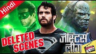 Justice League DELETED SCENES & Superman Black Suit [Explain In Hindi]