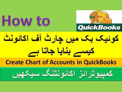 How to Create Chart of Accounts in QuickBooks (Part 2) [Urdu / Hindi]