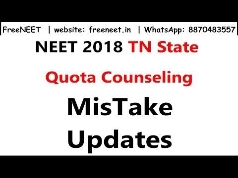 நீட் தேர்வு  | TN State Quota Counseling - Error Updates