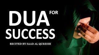 THIS DUA WILL GIVE YOU GREAT SUCCESS Insha Allah! ♥ ᴴᴰ